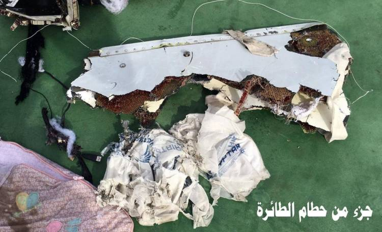 Volo Egyptair: scontro con asteroide?